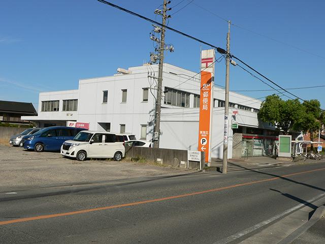 東海北郵便局